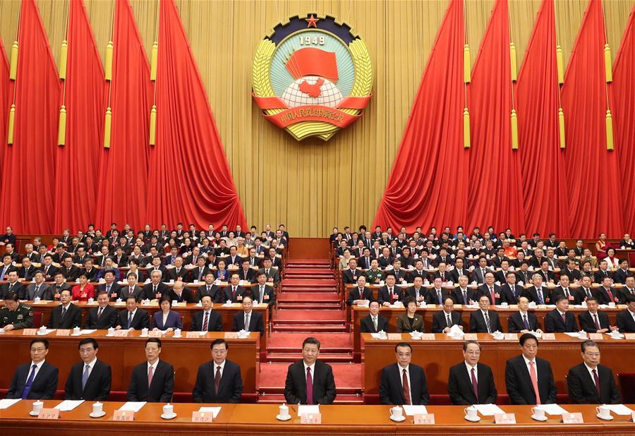 (Dos sesiones) Máximo órgano de asesoría política de China concluye su sesión anual