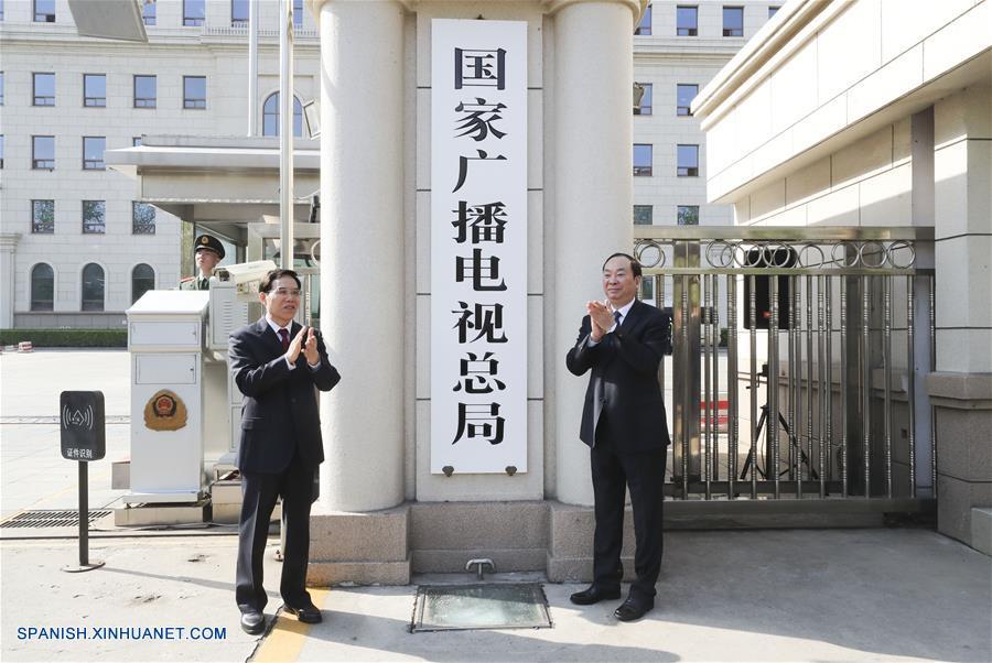 China inaugura administraciones estatales de cine, prensa y televisión