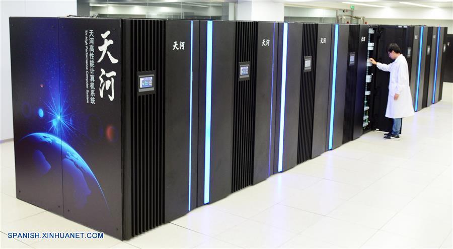 Nuevo centro de supercomputación de China pasa evaluación oficial