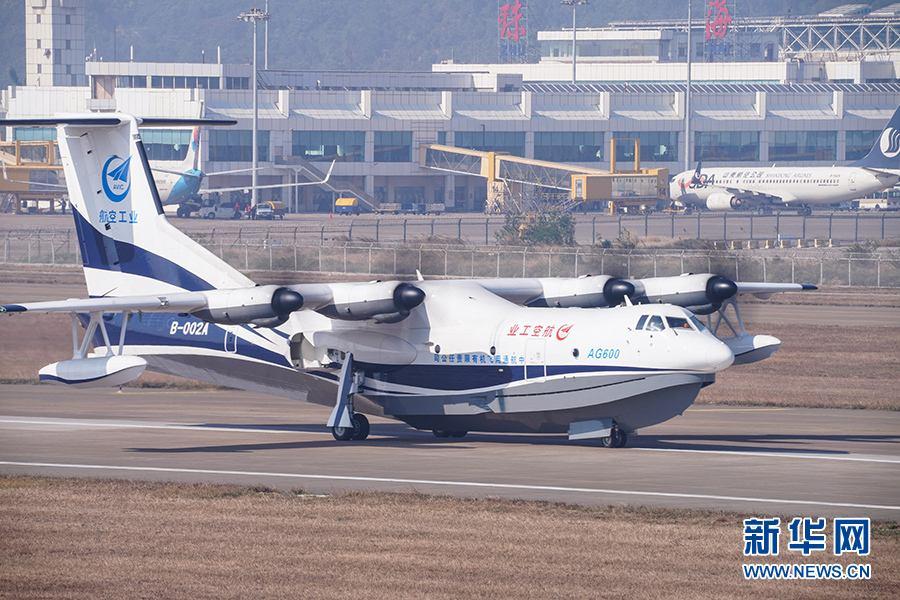 ENFOQUE: Avión anfibio de gran tamaño de fabricación nacional de China inicia pruebas en agua