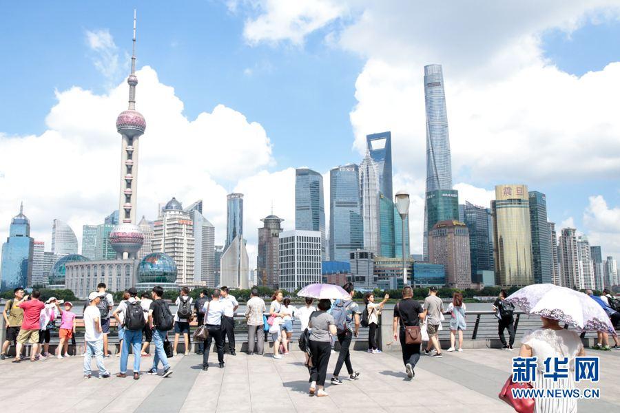 China publica libro blanco sobre progresos en derechos humanos durante 40 años de reforma y apertura