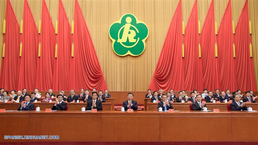 Inaugurado congreso nacional de Federación de Personas con Discapacidad de China