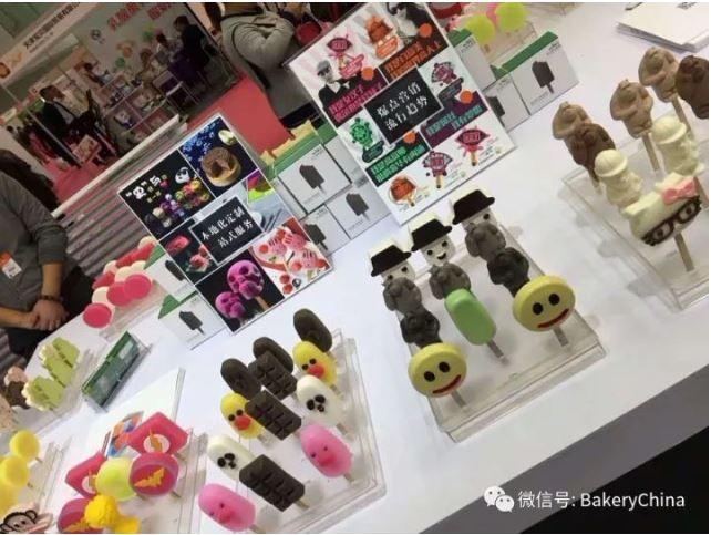 Feria de helados de China atrae empresas extranjeras