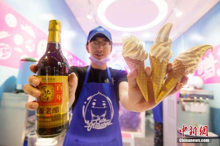 El innovador helado de vinagre de Shanxi que capta la atención de los internautas