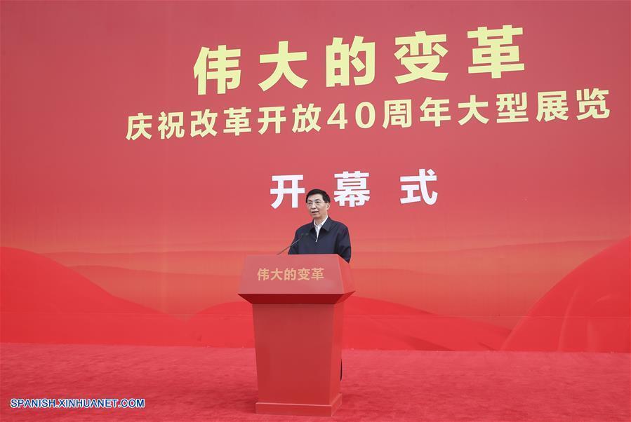 China abre exposición por 40º aniversario de reforma y apertura