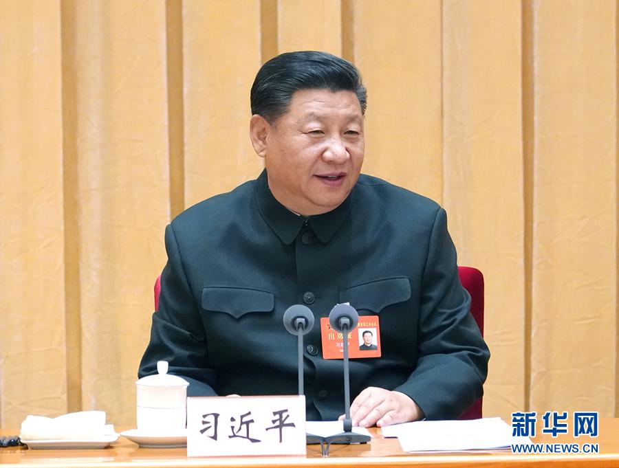 Xi preside quinta reunión del comité central para la profundización de la reforma integral