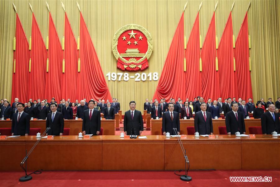 Xi: La reforma y apertura es un hito en la gran revitalización del pueblo chino