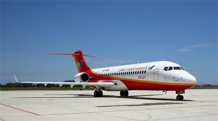 Avión de pasajeros fabricado por China completa vuelo de demostración sobre el agua