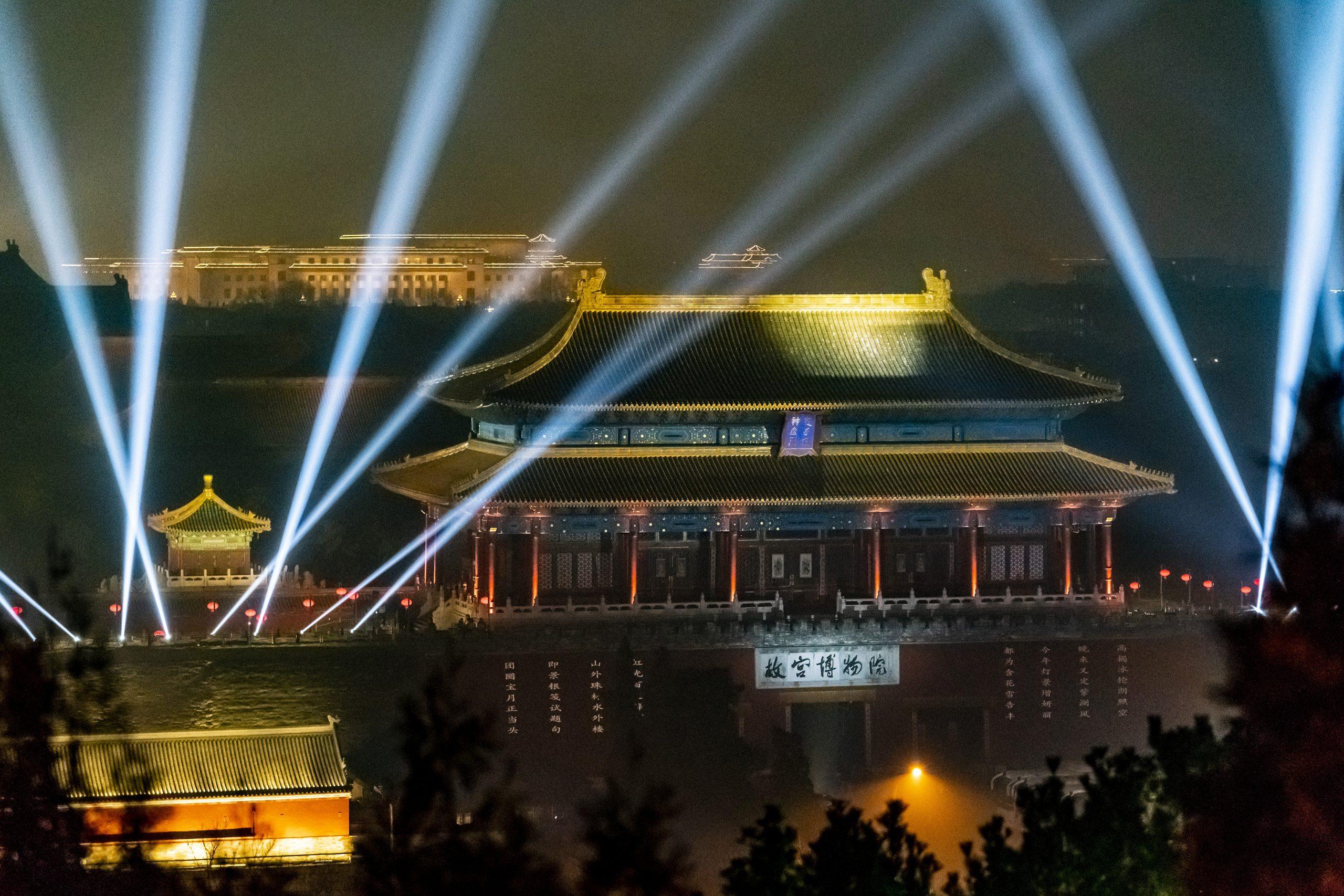 China transmitirá programa de TV sobre Museo del Palacio