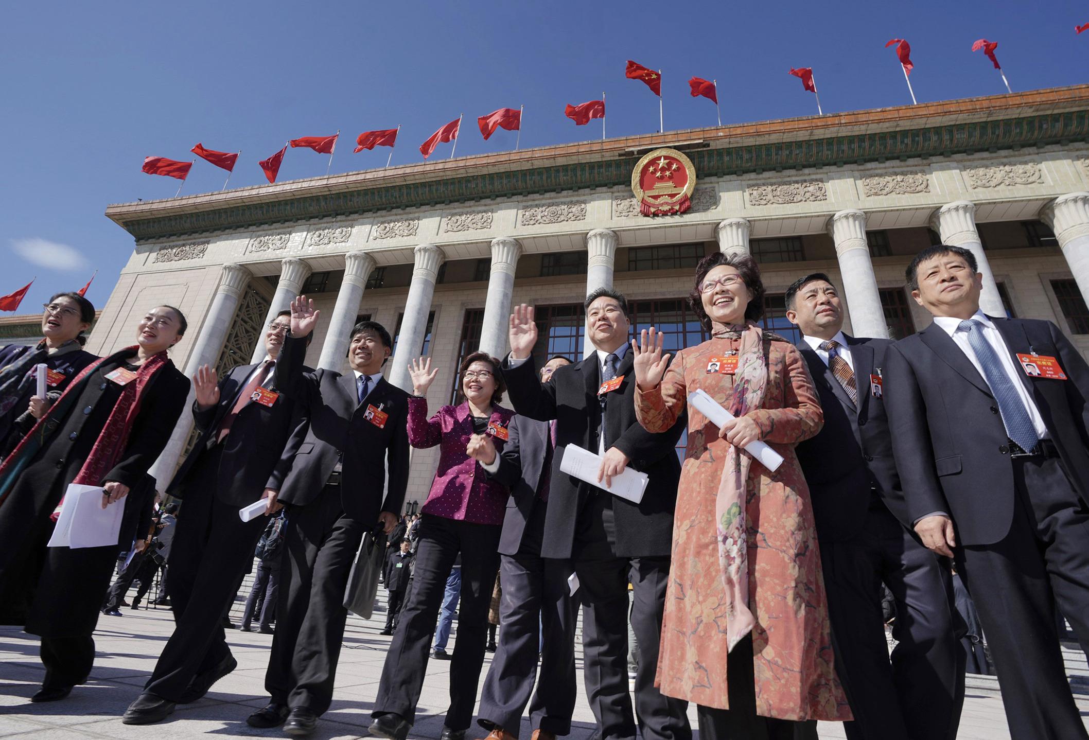 Máximo órgano asesor político de China concluye sesión anual