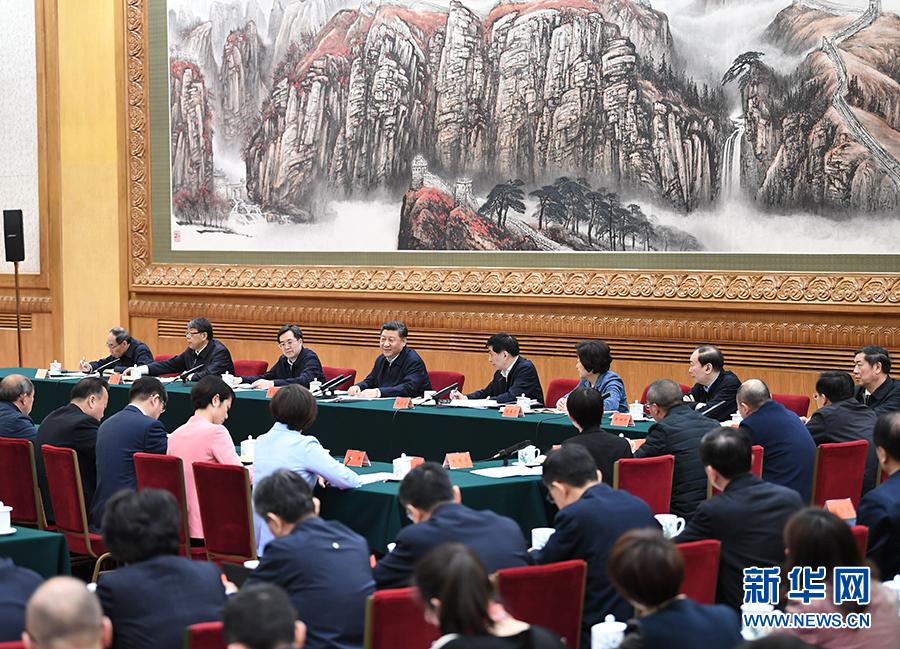 Xi subraya educación ideológica y política en escuelas