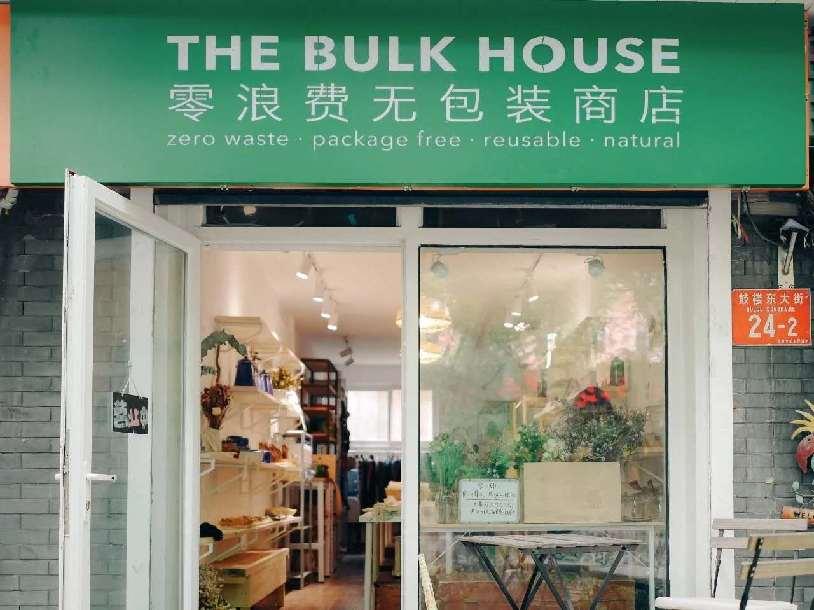 """Tienda """"sin residuos"""" de Beijing se pasa a Internet"""