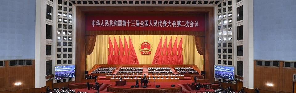 Máximo órgano legislativo de China comienza sesión anual