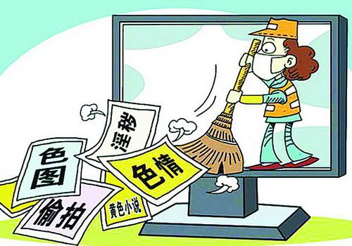 China intensificará medidas enérgicas contra contenido vulgar en línea