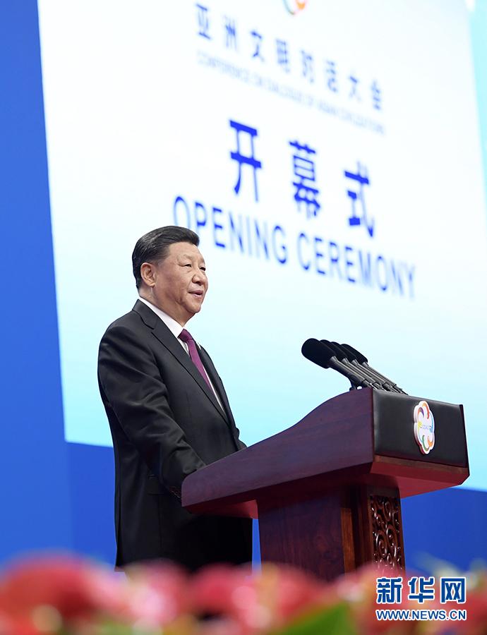 Xi pronuncia discurso en Conferencia sobre el Diálogo de las Civilizaciones Asiáticas