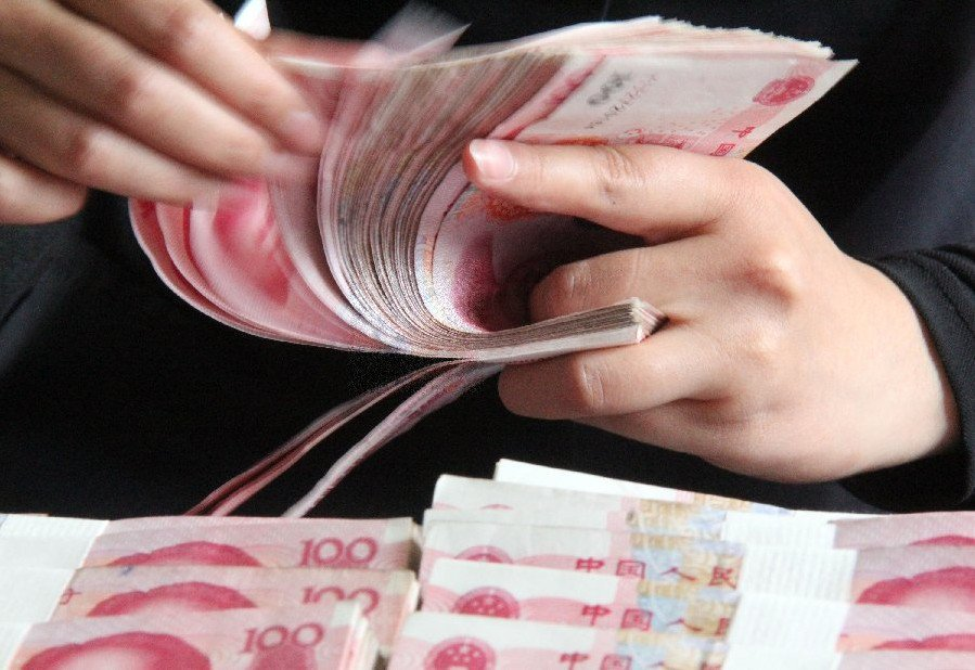 #DosSesiones China intensifica lucha contra delitos financieros