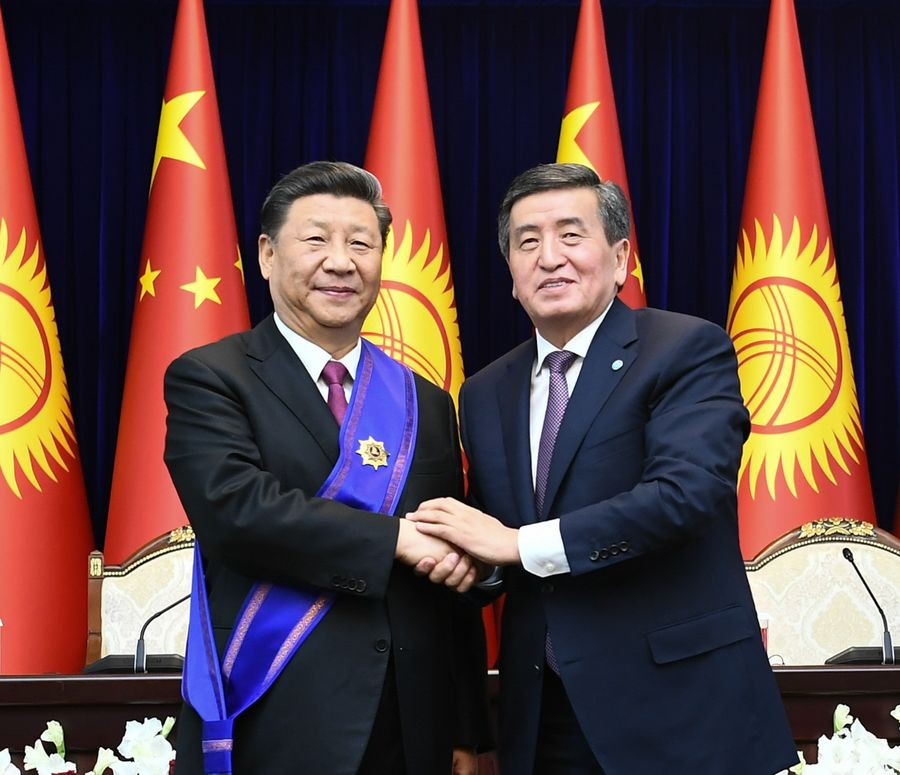 Presidente chino otorgado máxima condecoración de Kirguistán