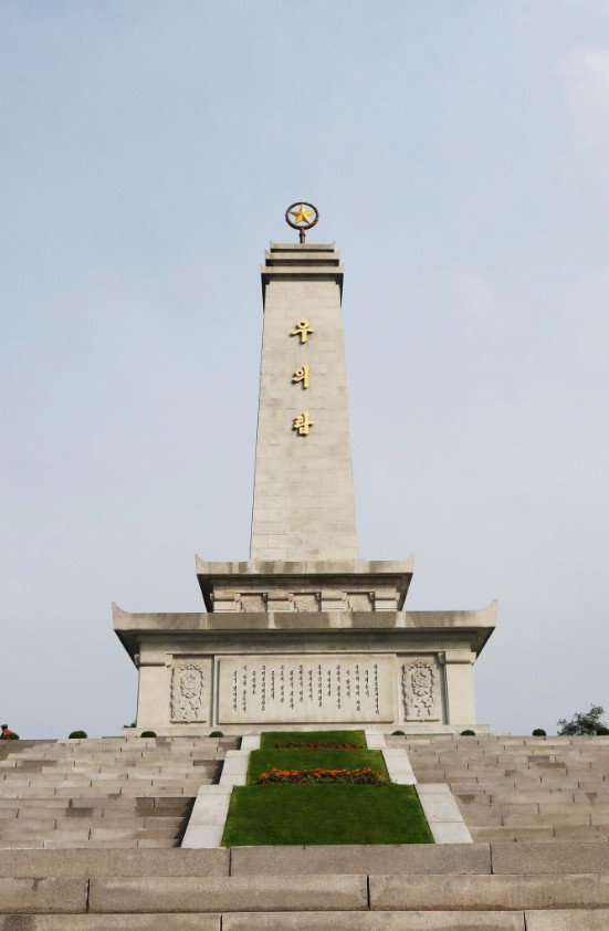 Xi rinde homenaje a mártires del Ejército de Voluntarios del Pueblo Chino en Pyongyang