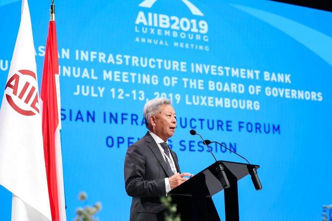 El BAII consigue logros notables en los últimos 3 años, según presidente