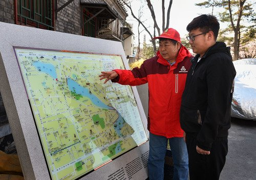 Beijing revive arte tradicional mediante protección de barrios históricos