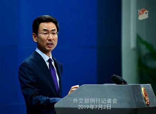 China se opone a injerencia de otros países en asuntos de Hong Kong