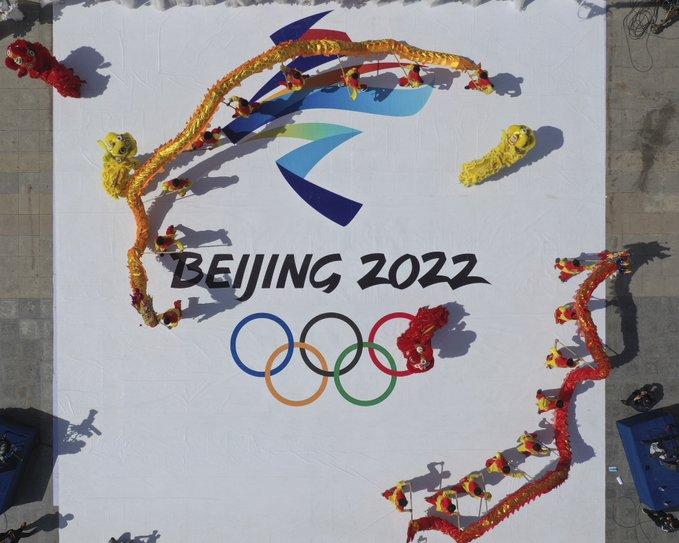 Beijing abre centro gratuito de deportes invernales para habitantes locales
