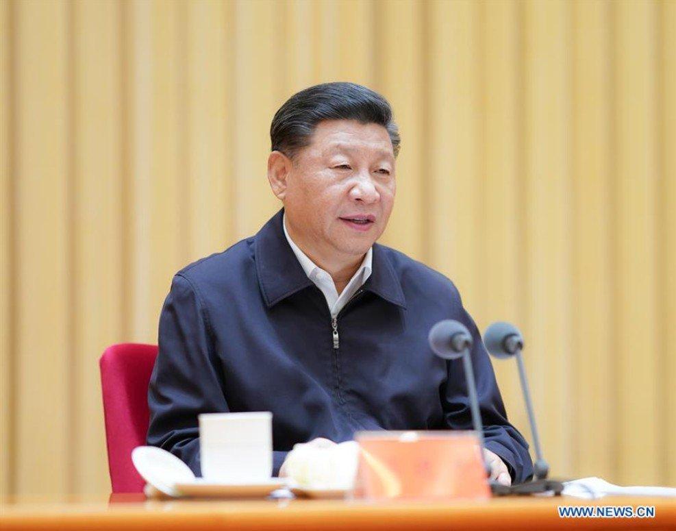 Se publicará artículo de Xi sobre trabajo político del PCCh