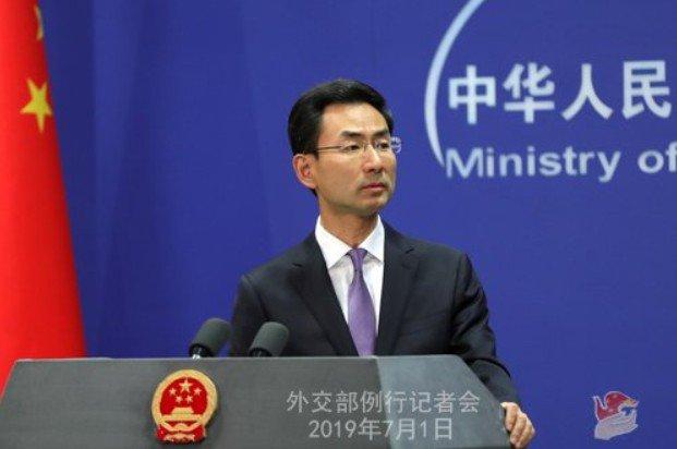 China da bienvenida a reunión de líderes de RPDC, EEUU y R. de Corea en zona desmilitarizada