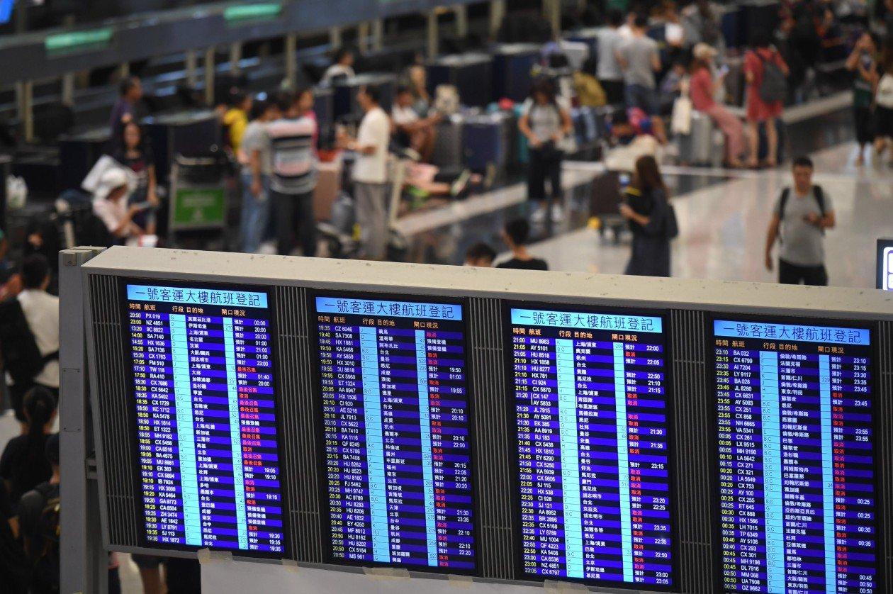 Oficina de enlace de gobierno central condena firmemente violencia en aeropuerto de Hong Kong