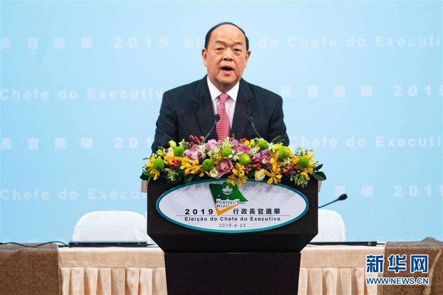 Ho Iat Seng es nombrado jefe ejecutivo de Macao