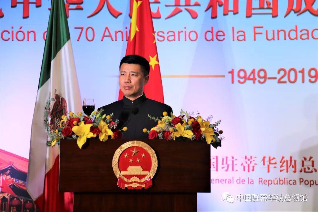 Consulado de China en Tijuana también celebró el 70 aniversario de la República Popular China