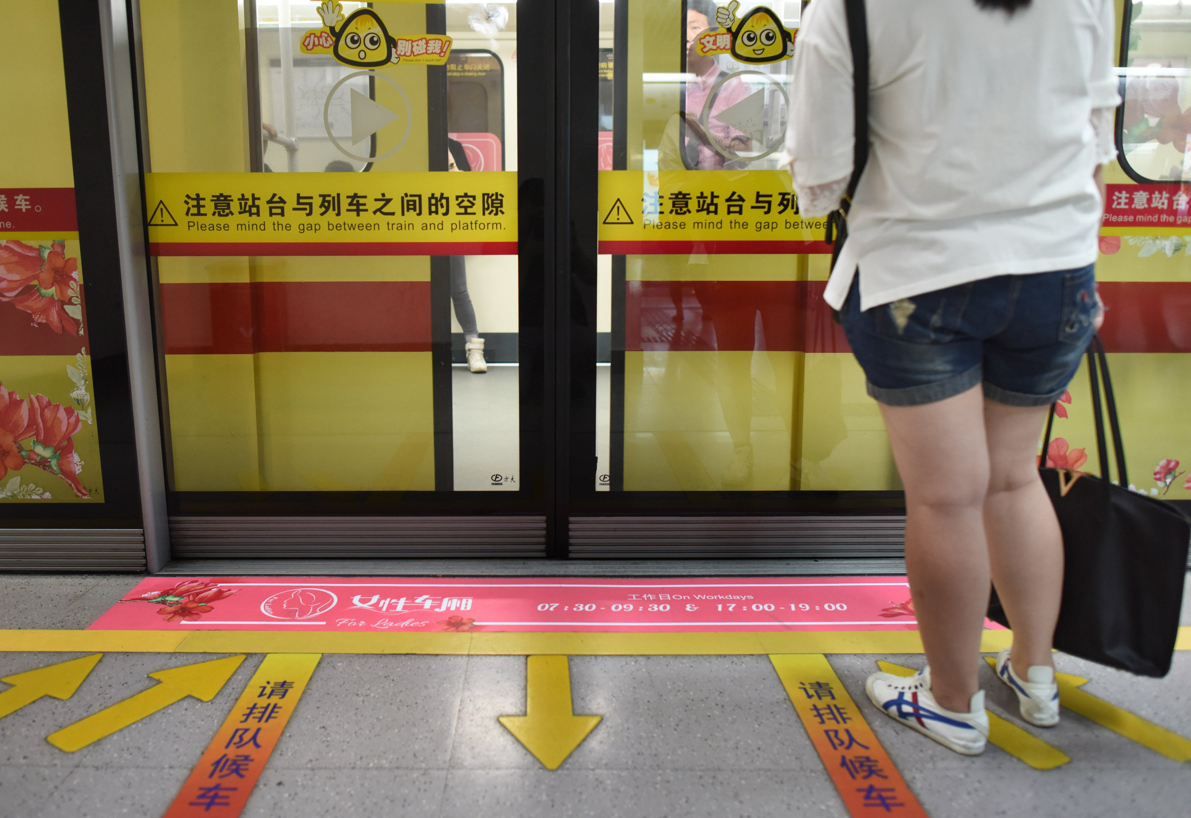 Corte de Shanghai sentencia a acosador en metro