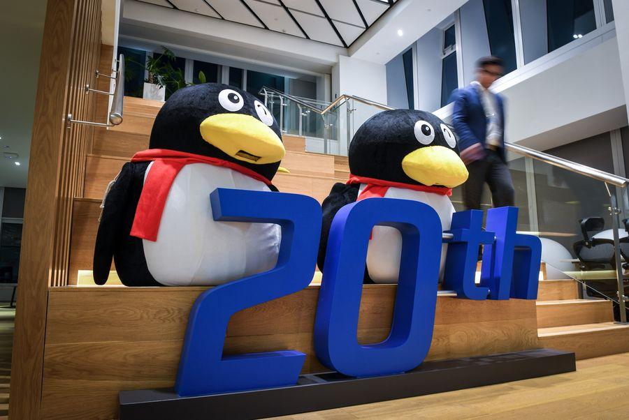 Tencent instalará sistema antiadicción a sus videojuegos