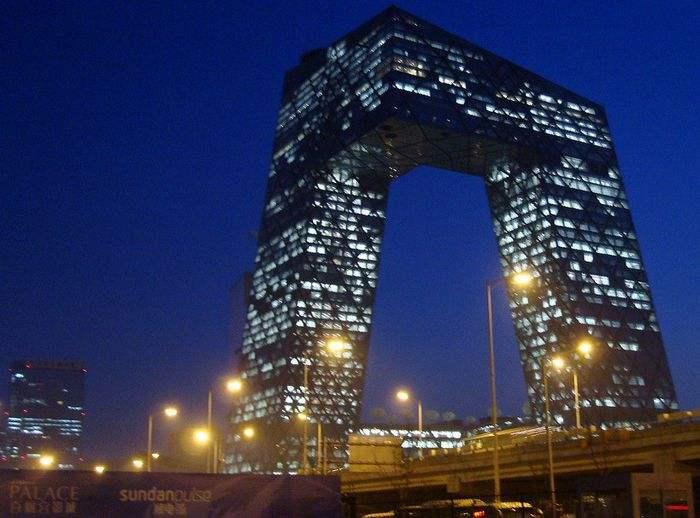 CGTN establece grupo de expertos en Beijing