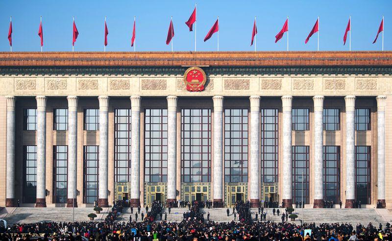 Máximo órgano legislativo de China inaugurará sesión anual el 22 de mayo