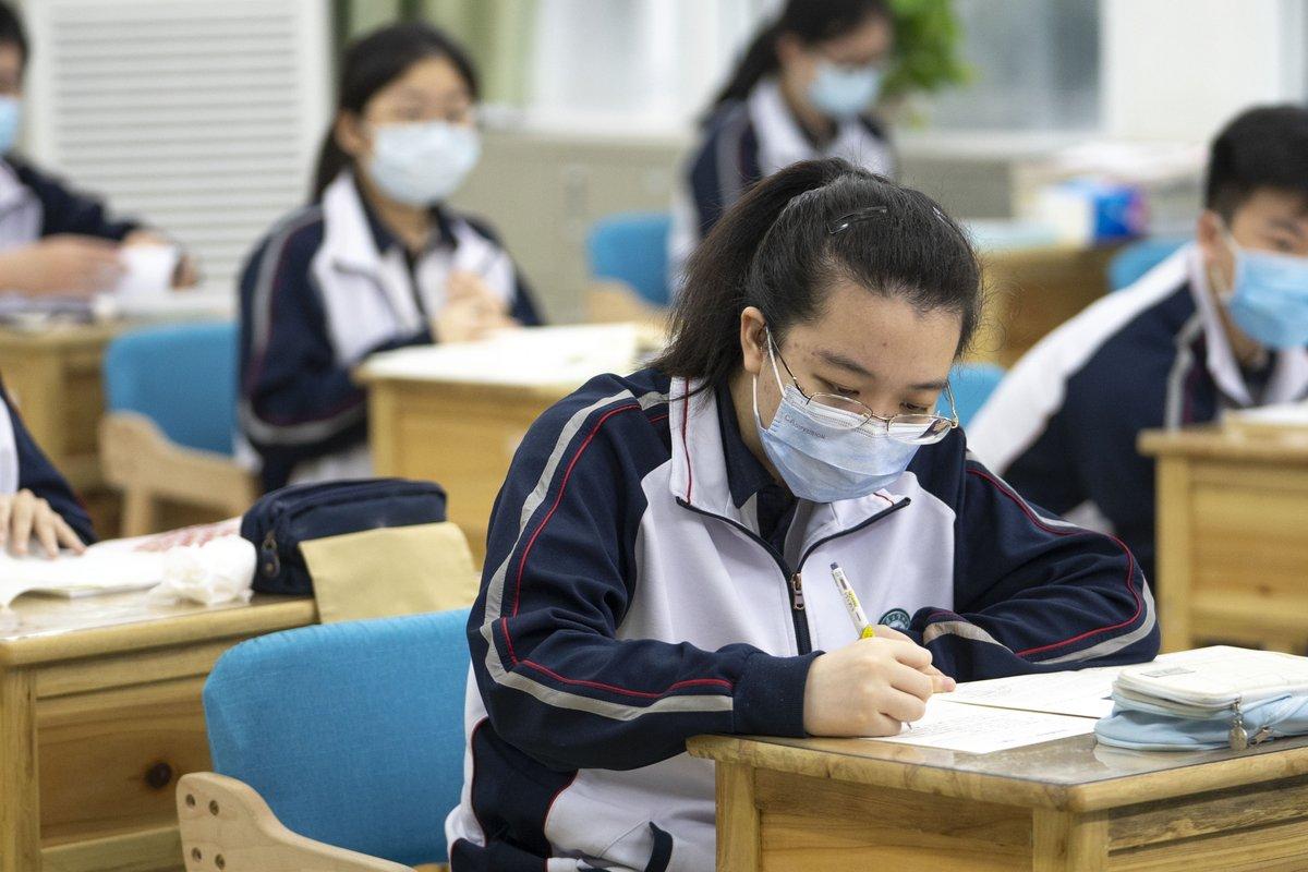 China suspende divulgación de puntajes de exámenes y clasificaciones en etapa de educación obligatoria