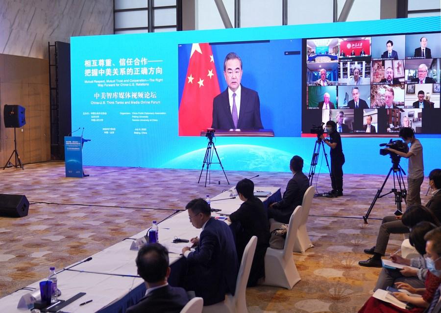 Canciller chino celebrará videoreunión de ministros de Relaciones Exteriores de C+C5