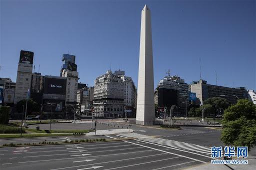 Gobierno argentino y acreedores no acercan posiciones pero continúan los diálogos