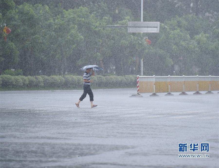 China emite alerta azul por tifón Hagupit