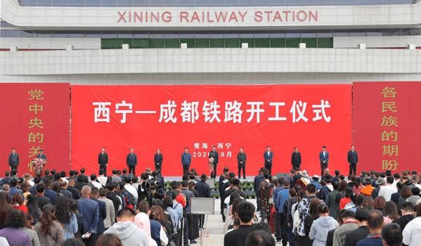 Comienza construcción de vía férrea que comunicará a importantes ciudades chinas