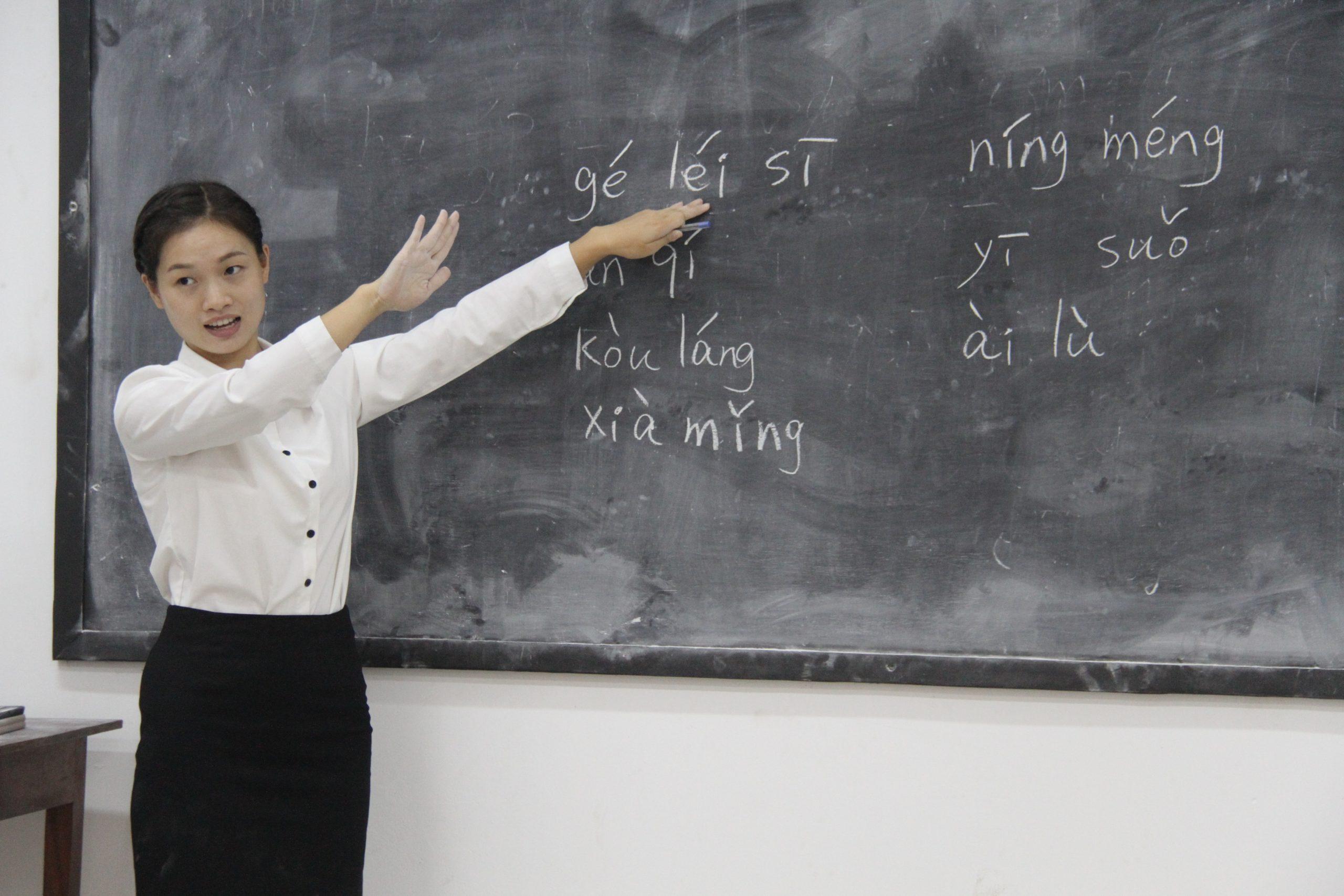China lanza campaña para promover el mandarín en zonas empobrecidas del país