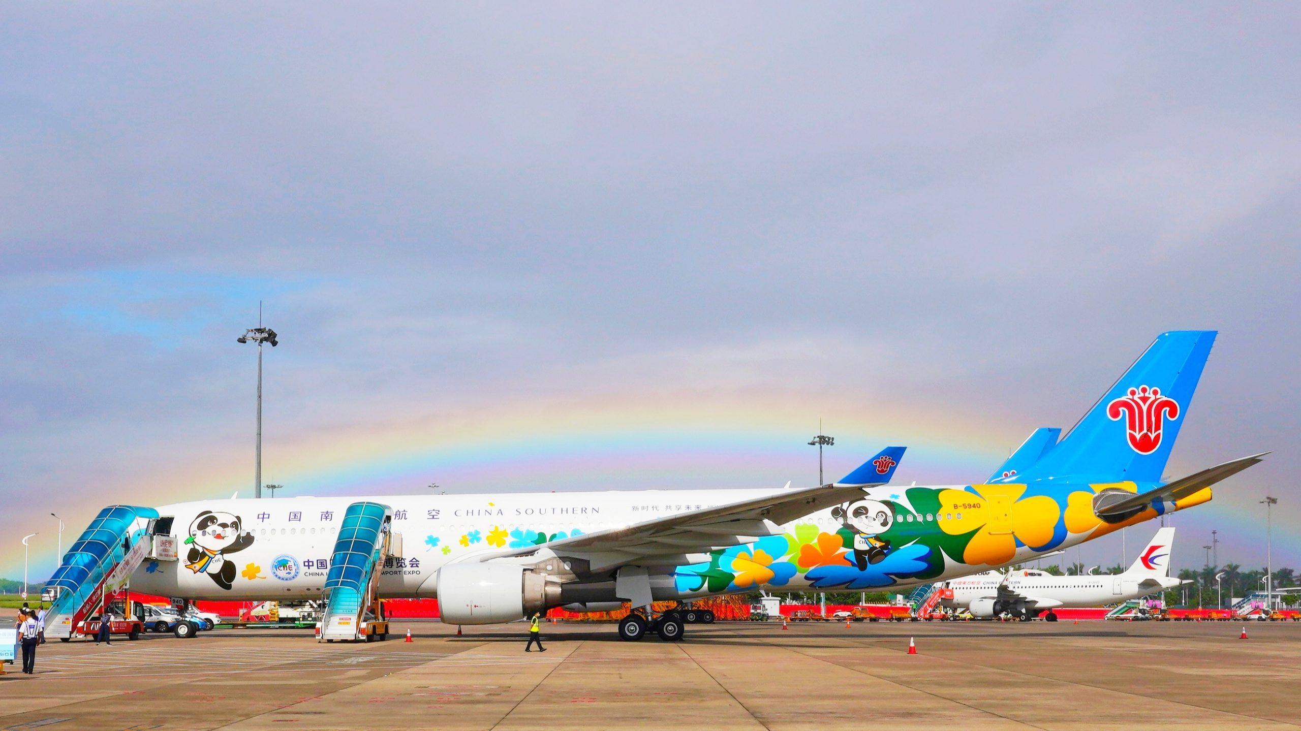 Guangzhou expande principal aeropuerto para promover desarrollo de Área de Gran Bahía de Guangdong-Hong Kong-Macao