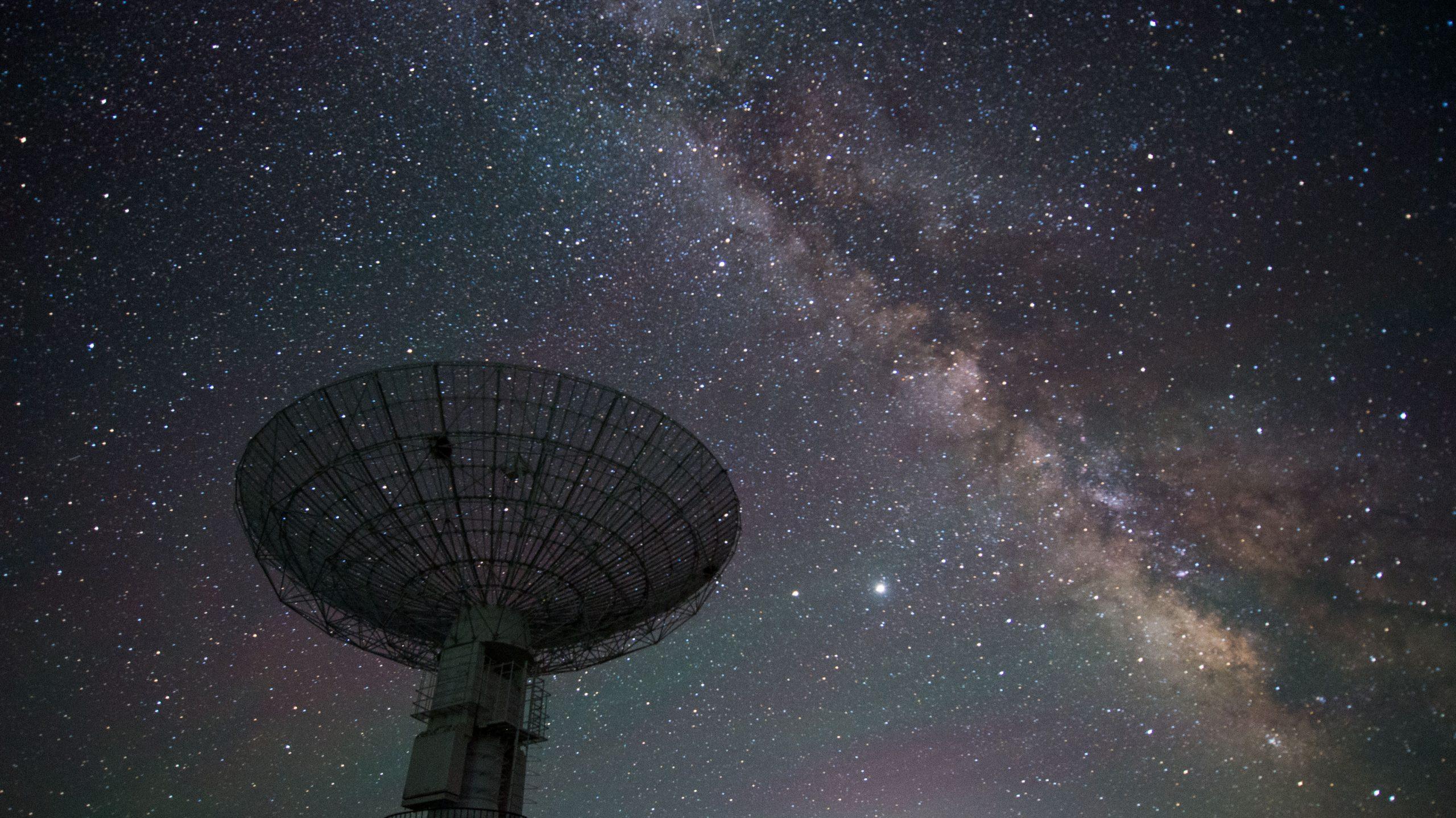China inicia construcción de telescopio de reconocimiento de campo amplio