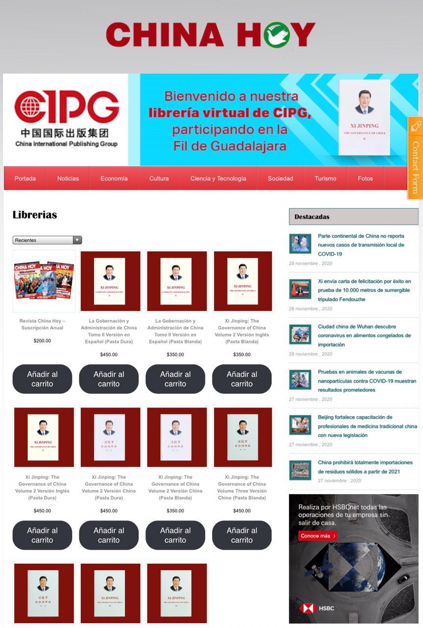 Inauguran la 34° edición de la Feria Internacional del Libro de Guadalajara de manera virtual.