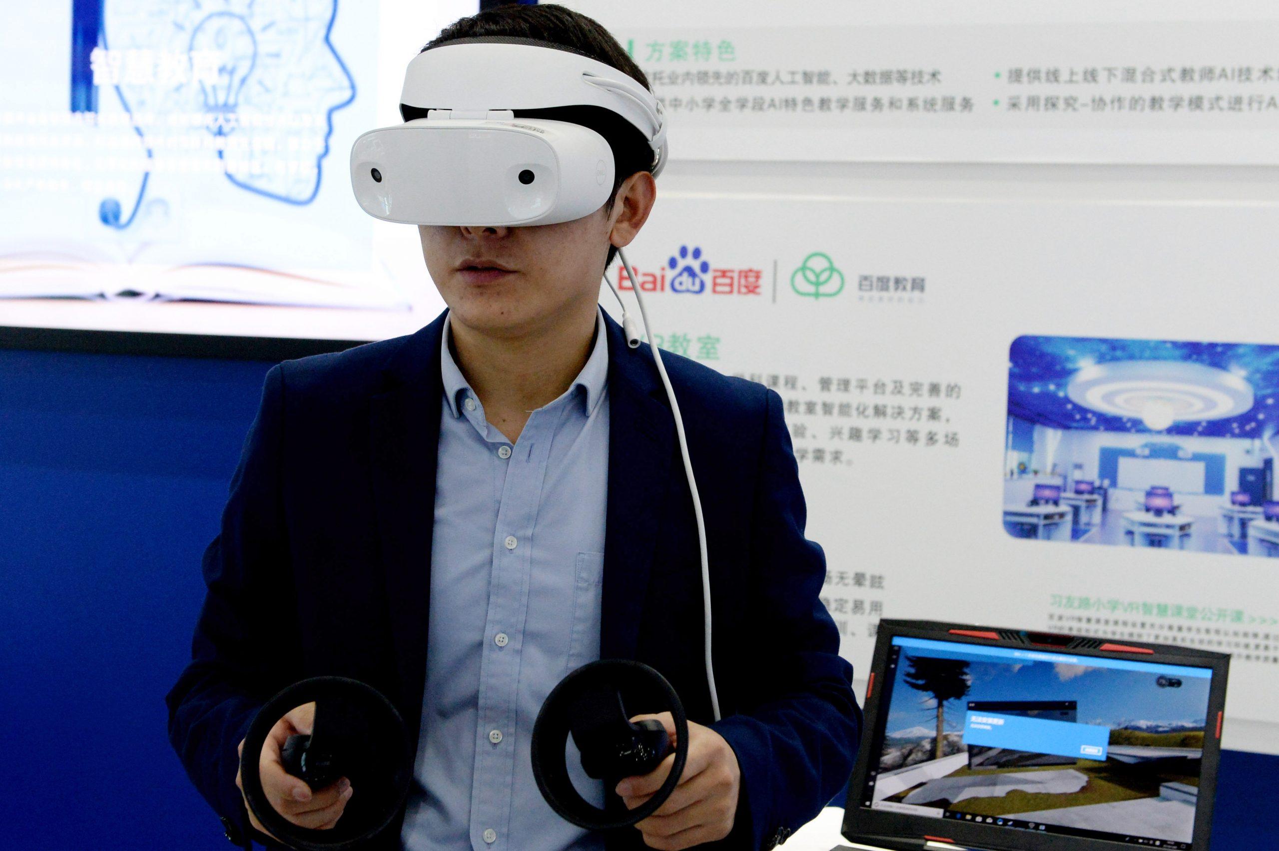 Se inaugura Cumbre de Inteligencia Artificial sobre profundización de cooperación en economía digital China-ASEAN