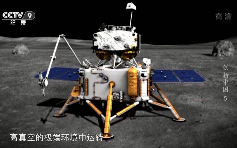 Sonda Chang'e-5 de China completa segunda corrección orbital