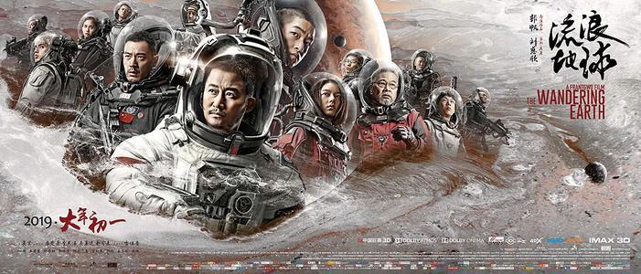 Exitosa película de ciencia ficción de China en 2019 volverá a cines en versión extendida