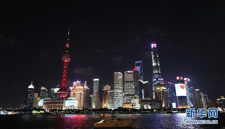 Inversión extranjera directa en Shanghai alcanza récord en 2020 pese a neumonía COVID-19