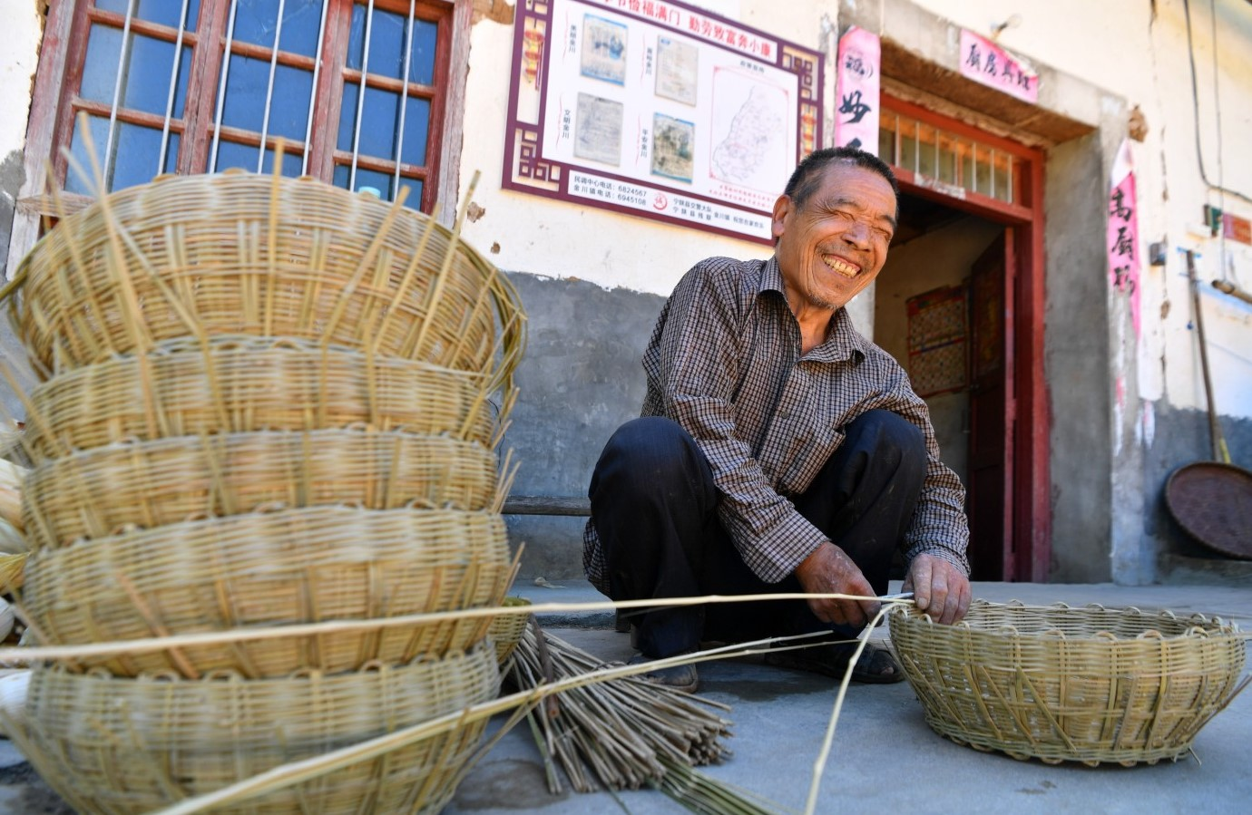Distritos empobrecidos de China experimentan fuerte crecimiento de ventas en 2016-2020