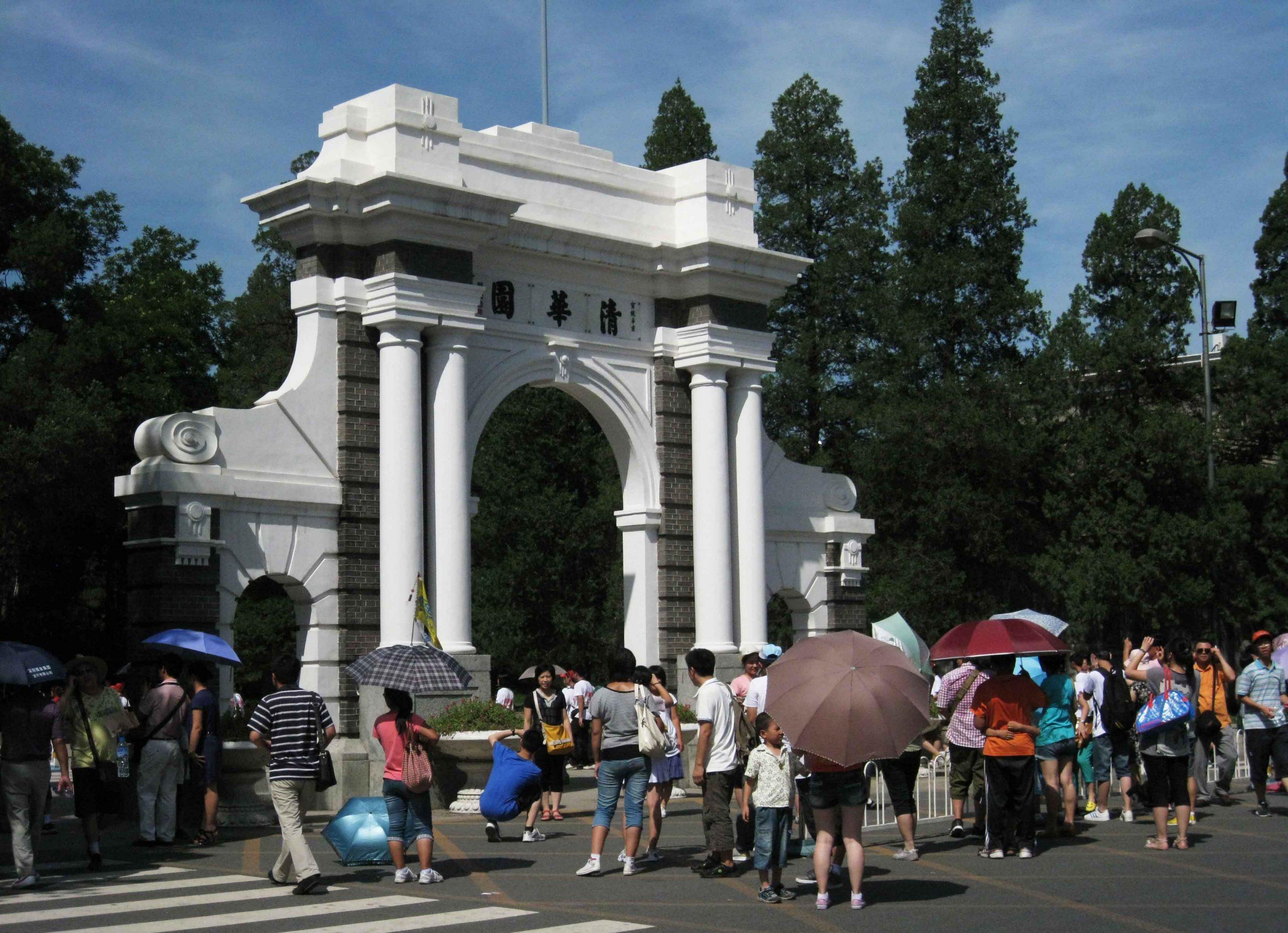 Universidad de Tsinghua establece instituto para investigación de industria de IA